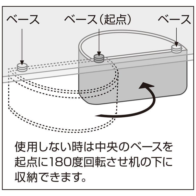 【CFT-195DM】 Desk Mount Dust Pocket