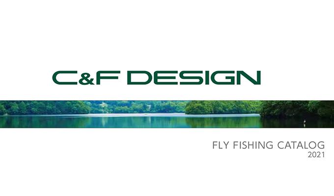 C&F DESIGN 2021カタログを公開しました