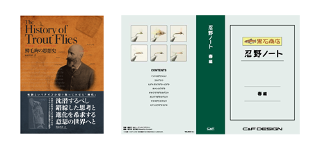 book/dvd